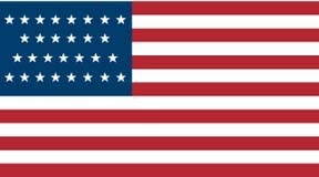 US 29 Star 1847-1848