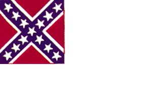 Confederate Stainless Banner