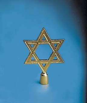 Ornament - Metal Star of David