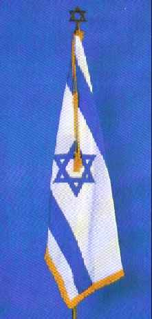 Israel (Zion) - Indoor with Fringe